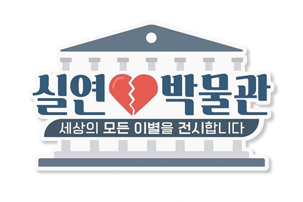 Новая передача телеканала KBS Joy