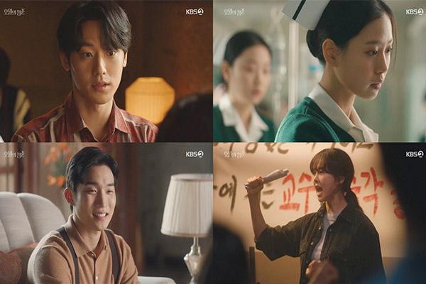 Майская история любви от телеканала KBS2