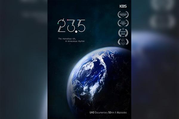 Фильм KBS был получил приз российского кинофестиваля