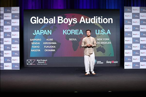 JYP и Sony Music создают новую музыкальную группу