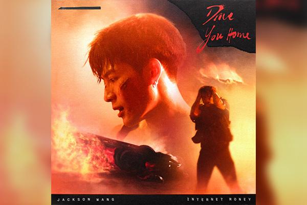 Джексон из GOT7 выпустил первый сингл