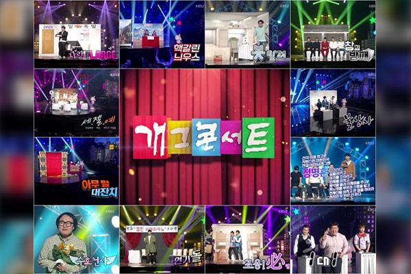Новая юмористическая передача от KBS – уже в ноябре!