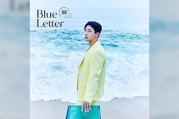 """元虎发行全新专辑《Blue Letter》 """"歌迷是创作源泉"""""""
