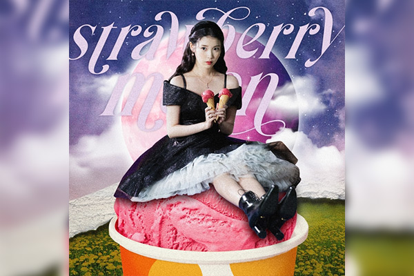 IU新歌《strawberry moon》毫无悬念登顶音乐榜单