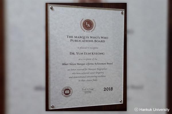 الأستاذة نبيلة يون أون كيونغ تمنح بجائزة ألبرت نيلسون ماركيز للإنجاز مدى الحياة