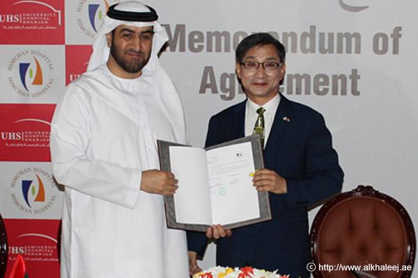 مستشفى هيمتشان الكوري ينجح في التقدم إلى الإمارات العربية المتحدة