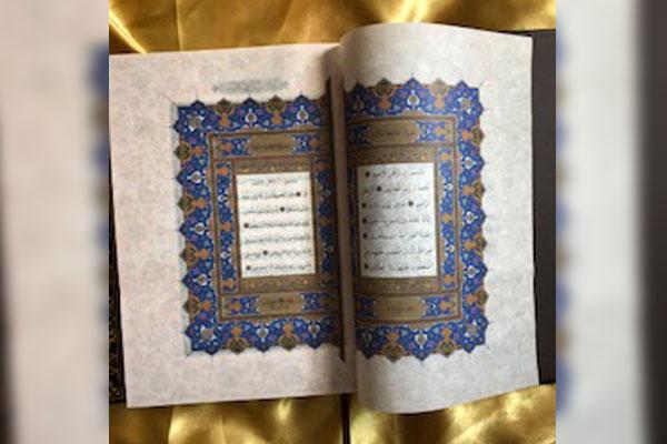 نشر القرآن الكريم على الورق الكوري التقليدي هان جي