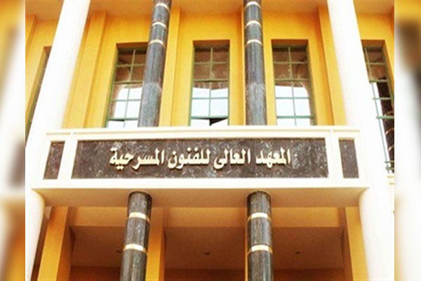 بروتوكول تعاون بين جامعة الفنون الكورية وأكاديمية الفنون المصرية