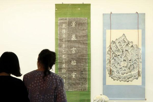 الأميرة الأردنية دانا فراس تزور المؤسسات الفنية الكورية في سيول