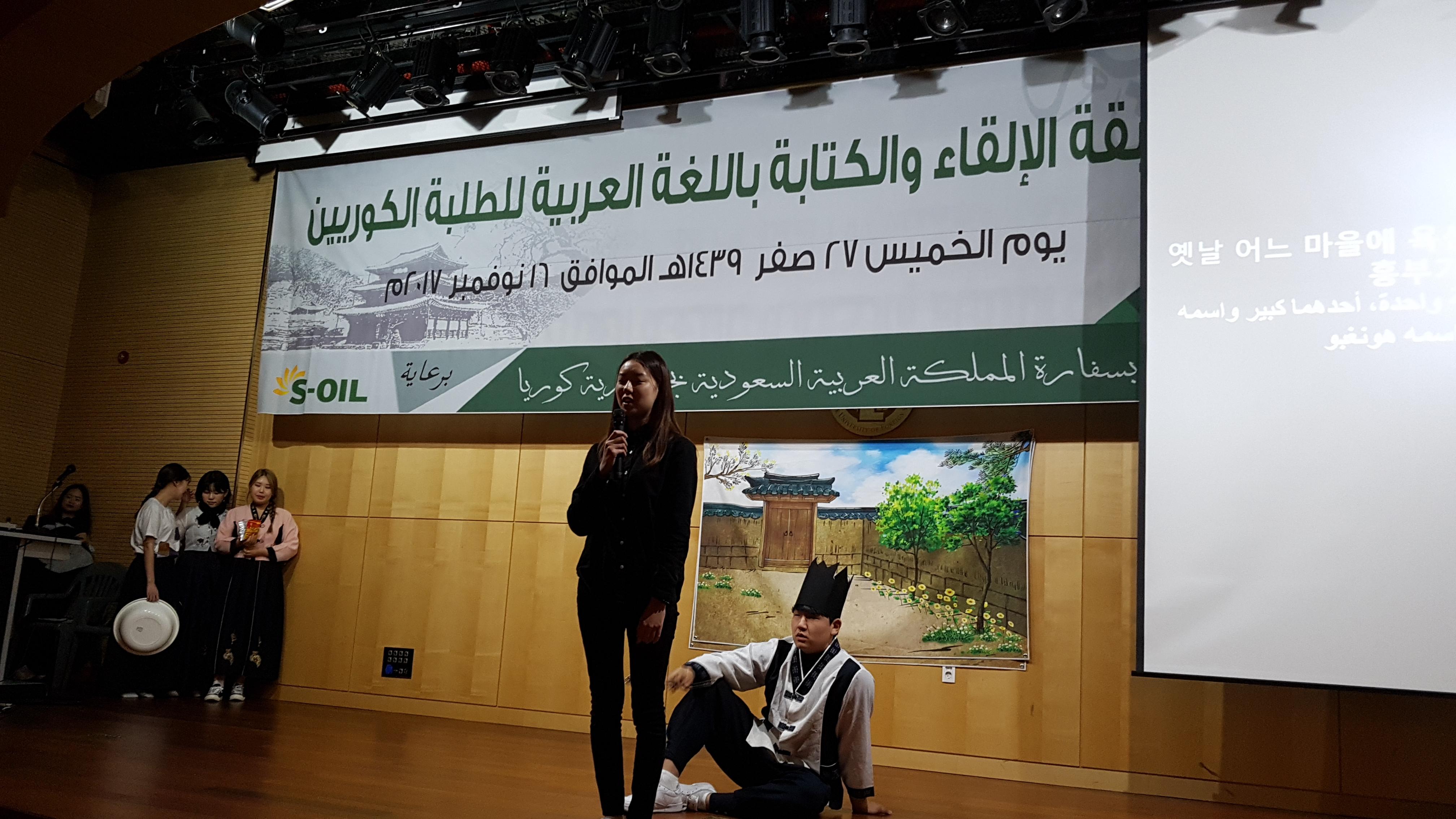 إقامة مسابقة الإلقاء والكتابة باللغة العربية لعام 2018
