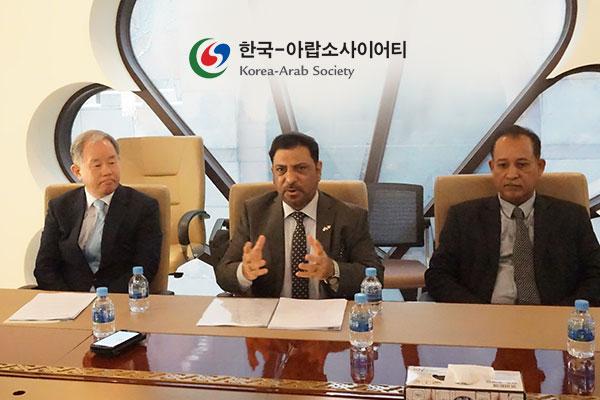 الجمعية الكورية العربية تحتفل بعامها العاشر