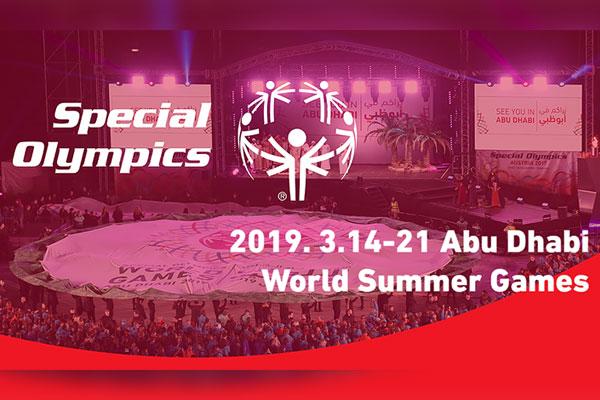 تشارك كوريا الجنوبية كضيف شرف في مهرجان أبوظبي 2019