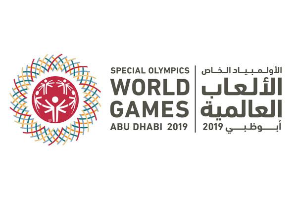 إقامة الألمبياد الخاص للألعاب العالمية لعام 2019 في أبوظبي