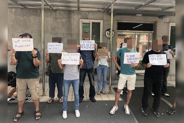 اعتصام للنشطاء المصريين والكوريين لطلب حق اللجوء السياسي