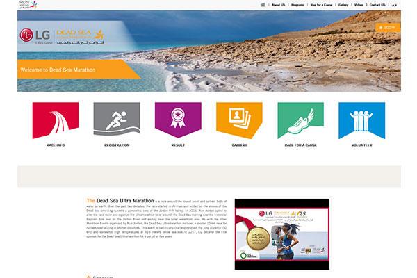أجهزة تلفزيون أوليد لشركة أل جي تتفاعل باللغة العربية