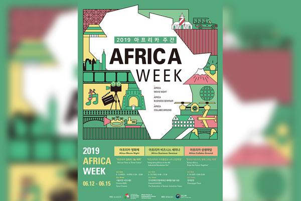 تنظيم الأسبوع الافريقي لعام 2019