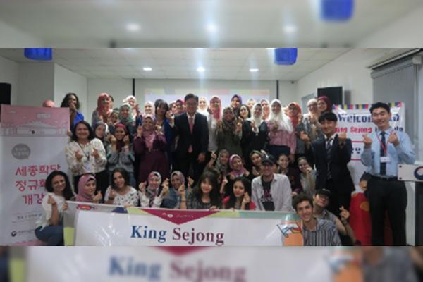 معهد سيجونغ بالقاهرة يستقبل دفعة جديدة من دارسي اللغة الكورية