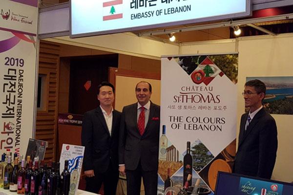 لبنان تشارك في المعرض الدولي للنبيذ في كوريا