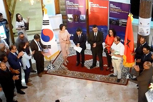 السفارة الكورية في المغرب تنظم مهرجان الثقافة الكورية