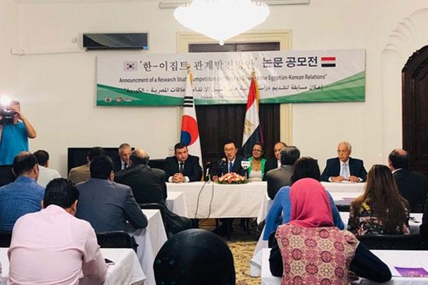 تنظيم مسابقة بحثية عن سبل الارتقاء بالعلاقات بين كوريا ومصر