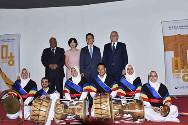 تنظيم فعاليات اليوم الثقافي الكوري في الأقصر
