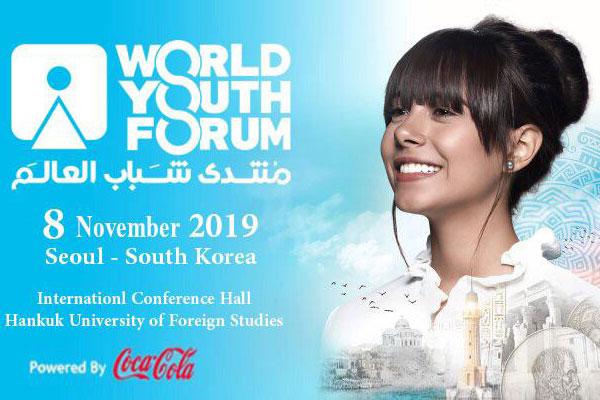 فرصة للشباب الكوريين لزيارة مصر مجانا!
