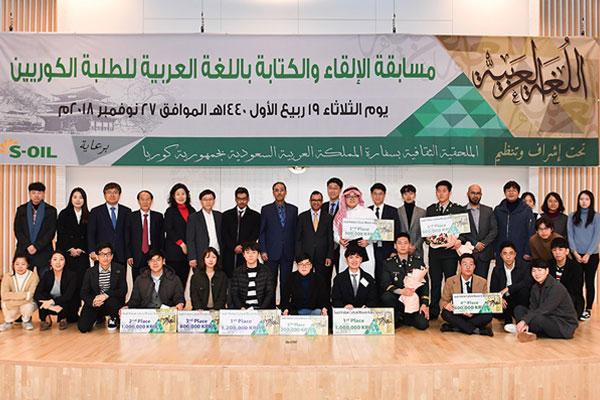 الملحقية الثقافية السعودية تنظم مسابقة الإلقاء والكتابة باللغة العربية