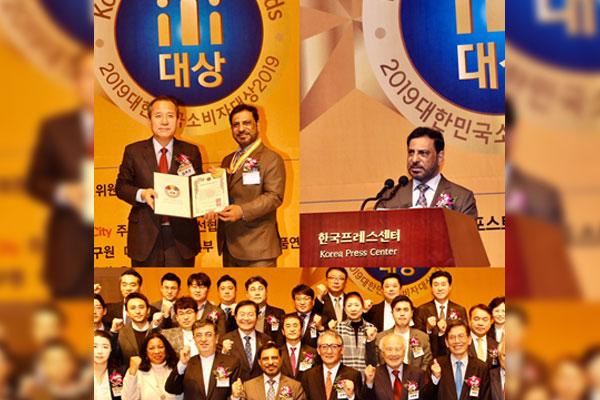 جائزة أفضل سفير تمنَح لسفير سلطنة عمان في كوريا