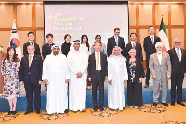 المؤسسة الكورية للأراضي والإسكان تبني مدينة ذكية في الكويت