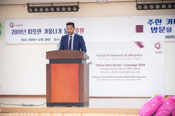 قطر غاز تقوم بأنشطة المساهمة الاجتماعية في كوريا