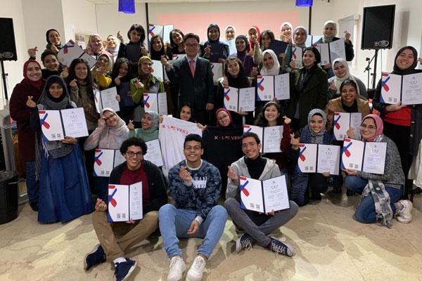 تعيين محبي الثقافة الكورية لعام 2020 في مصر