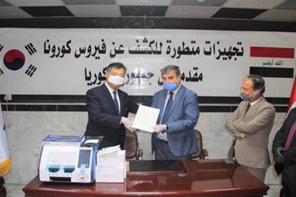 كوريا الجنوبية تزود العراق بمعدات طبية للمساعدة في مكافحة فيروس كورونا