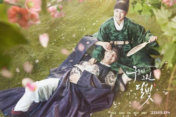 """عرض الدراما الكورية """"حب في ضوء القمر"""" على قناة رؤيا الأردنية"""