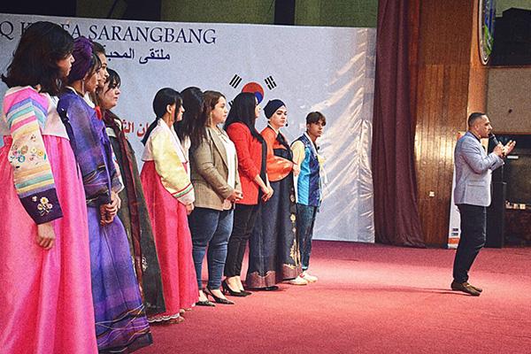 مهرجان الثقافة الكورية عبر الإنترنت في العراق