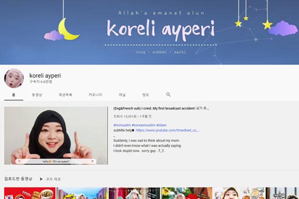 مدونة كورية تروي قصة اعتناقها الإسلام