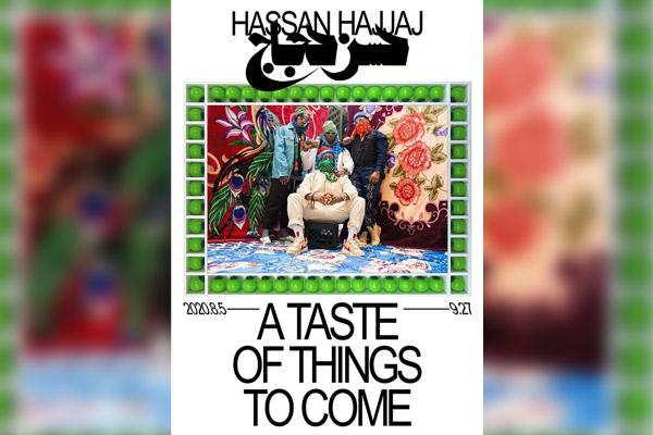 معرض للفنان المغربي حسن حجاج في سيول