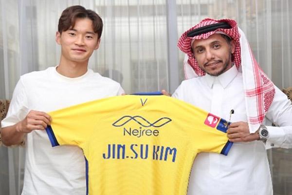 نادي النصر السعودي يتعاقد مع المدافع الكوري كيم جين سو لمدة عامين
