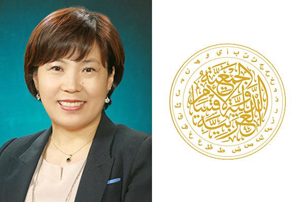 انتخاب الدكتورة نبيلة يون أون كيونغ نائبة لأمين عام الجمعية الدولية لأقسام العربية