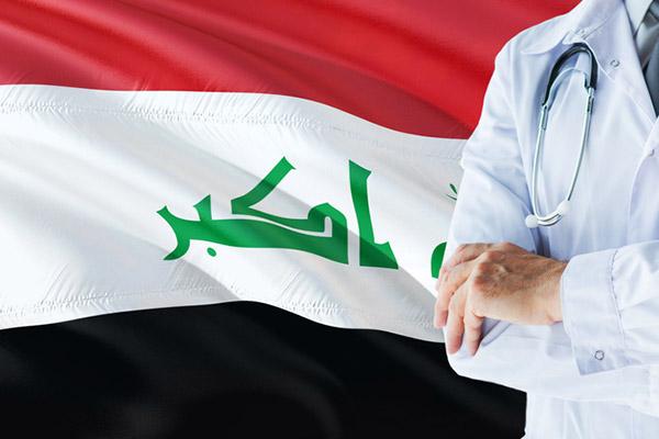 كويكا تعمل على إنشاء مستشفى في العراق