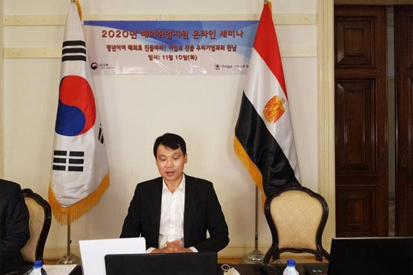 السفارة الكورية لدى مصر تدعم تقدم الشباب الكوريين إلى الشرق الأوسط وأفريقيا