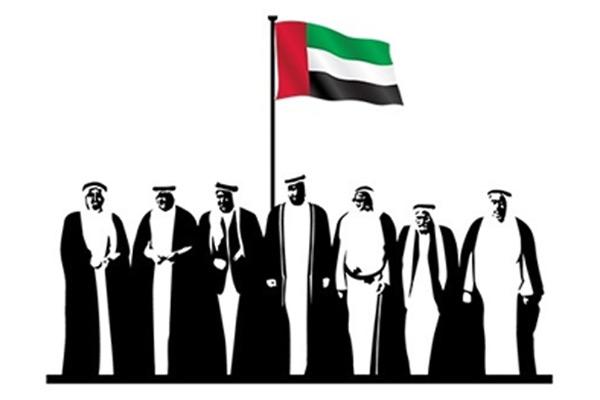 الإمارات العربية المتحدة تحتفل بالذكرى الـ49 على قيام الاتحاد