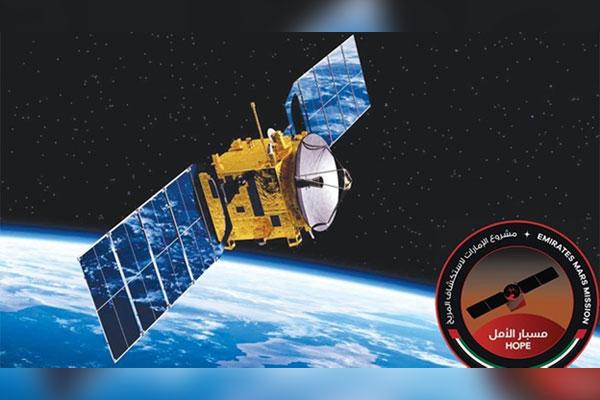 نجاح مسبار الأمل الإماراتي في الوصول إلى مدار كوكب المريخ