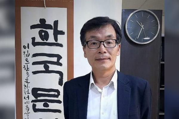 مدير جديد للمركز الثقافي الكوري في مصر