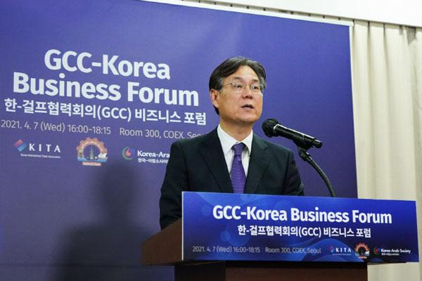 إقامة منتدى كوريا ومجلس التعاون الخليجي للأعمال
