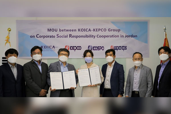 كويكا ومجموعة الطاقة الكهربائية تتعاونان في المساهمة الاجتماعية في الأردن