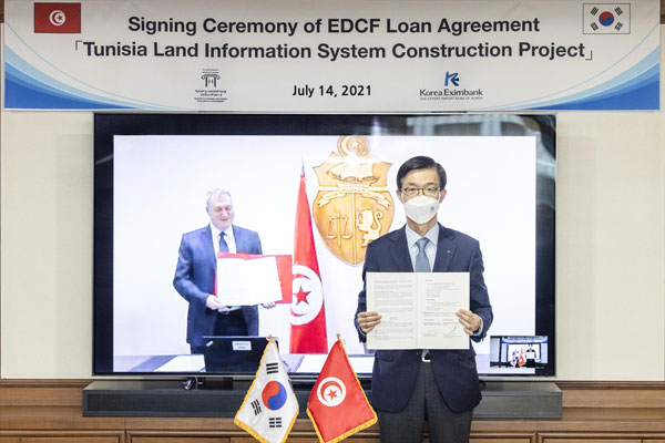 بنك التصدير والاستيراد الكوري يساعد تونس في بناء نظام لمعلومات الآراضي