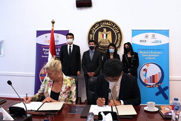كويكا تعمل على دعم المساواة بين الجنسين في مصر