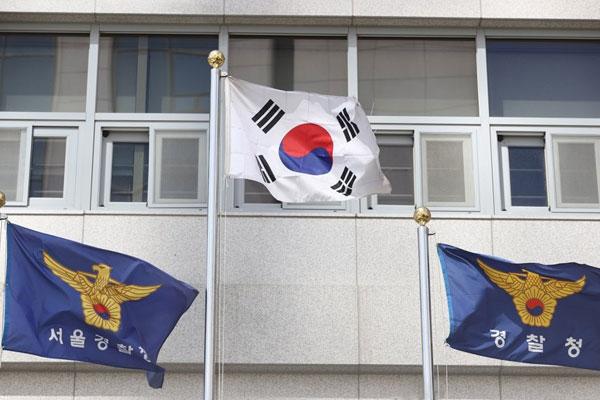 هيئة الشرطة الكورية تنقل نظام تحليل البيانات الكبيرة عن الأمن إلى الأردن