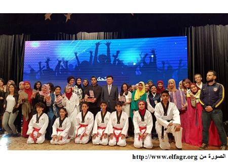 المركز الثقافي الكوري في القاهرة تنظم مسابقة المواهب لمحبي الثقافة الكورية