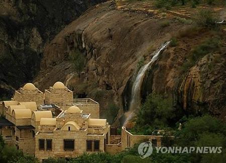 مبادرة التعاون بين كوريا الجنوبية والأردن في مجال الموارد المائية